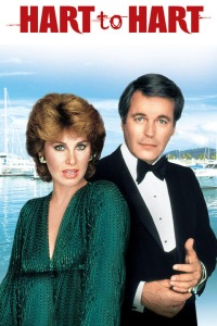 Hart to Hart: Stefanie Powers and Robert Wagner  Image Source: Sony Pictures Home Entertainment  http://www.sphepublicity.com/login.aspx